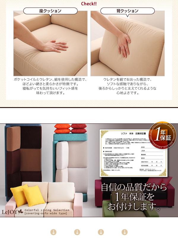 【カバー単品】ソファーカバー 2人掛け用【L...の説明画像26
