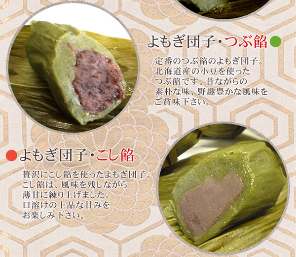 お試しに!新潟名物伝統の味!笹団子 こしあん10個の説明画像3