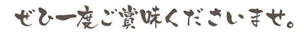 お試しに!新潟名物伝統の味!笹団子 こしあん10個の説明画像5
