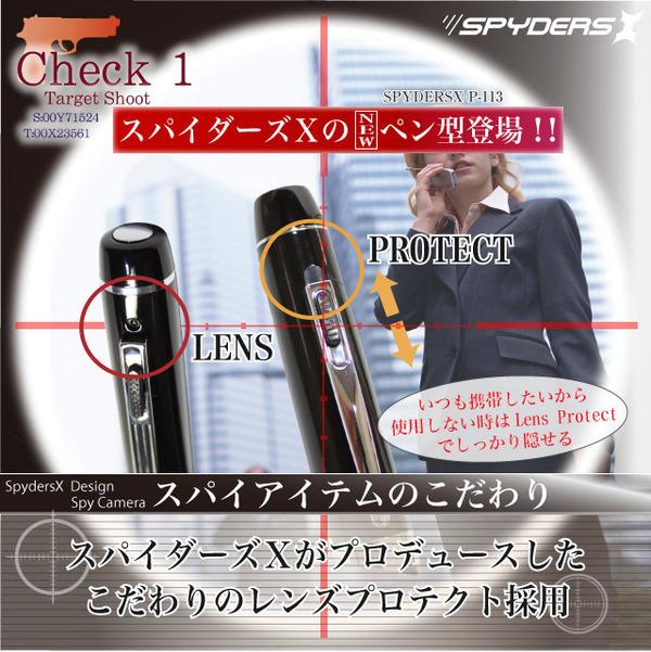 ペン型暗視補正スパイカメラ高画質カメラ