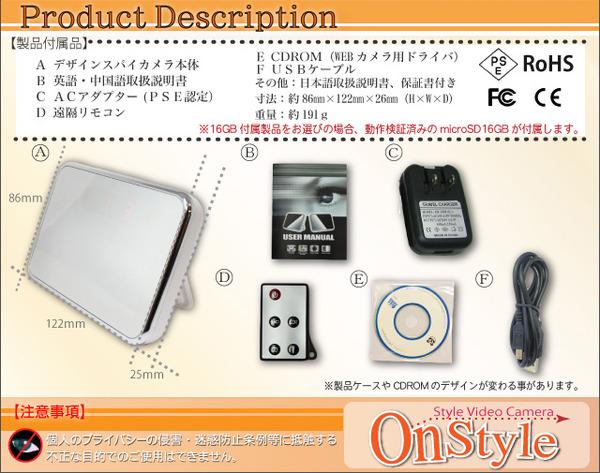 防犯用 小型カメラ 置時計型Shine Clock24(オンスタイル) 24時間連続録画可能