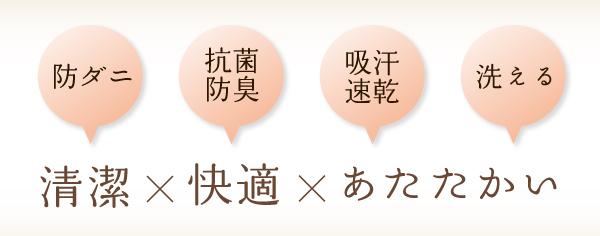 敷布団7点セット セミダブル【amule】ブル...の説明画像1