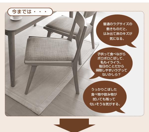 ラグマット・キッチンマットセット 185×30...の説明画像3