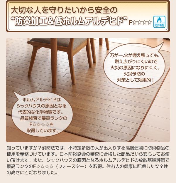 ラグマット・キッチンマットセット 185×30...の説明画像7