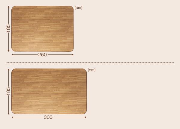 ラグマット・キッチンマットセット 185×3...の説明画像13