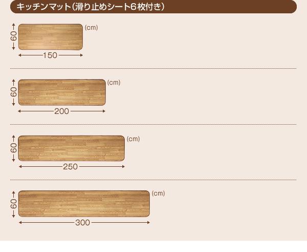 ラグマット・キッチンマットセット 185×3...の説明画像14