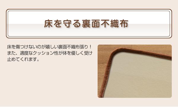 ラグマット・キッチンマットセット 185×3...の説明画像20