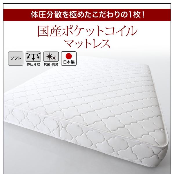 棚・照明付き収納ベッド【Roi-long】ロイ・ロング