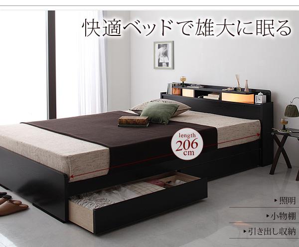収納ベッド 【Roi-long】ロイ・ロング