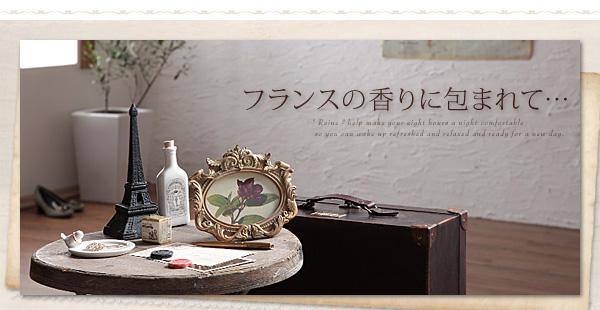 棚/コンセント付き収納ベッド【Reine】レーヌ