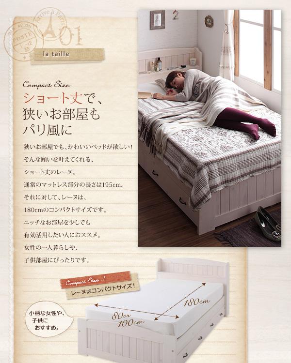 セミシングルサイズのすのこベッド