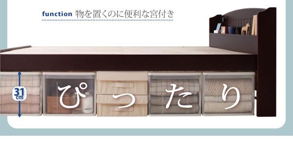 収納ベッドシングル通販 天然木の収納ベッド『高さが調整できる!棚・コンセント付きすのこベッド【Fits】フィッツ』