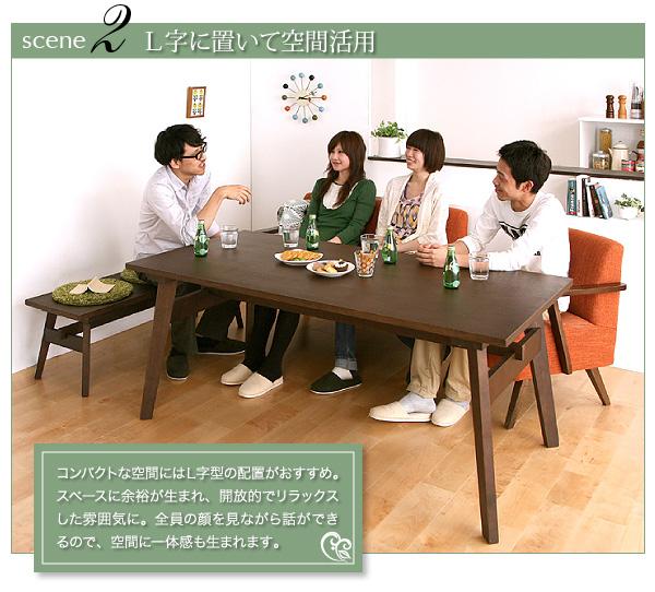 おすすめ!天然木北欧スタイル ソファーダイニングテーブルセット【Milka】ミルカ画像05