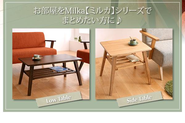 おすすめ!天然木北欧スタイル ソファーダイニングテーブルセット【Milka】ミルカ画像08