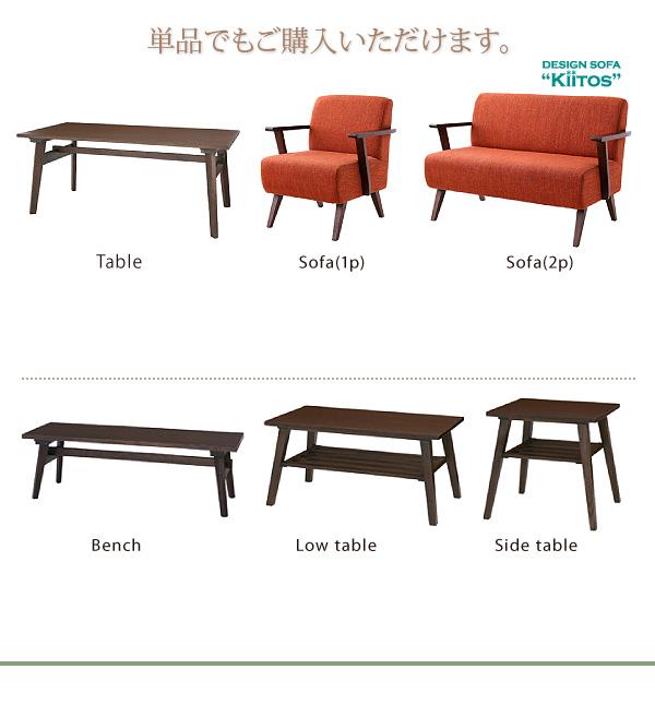 おすすめ!天然木北欧スタイル ソファーダイニングテーブルセット【Milka】ミルカ画像14