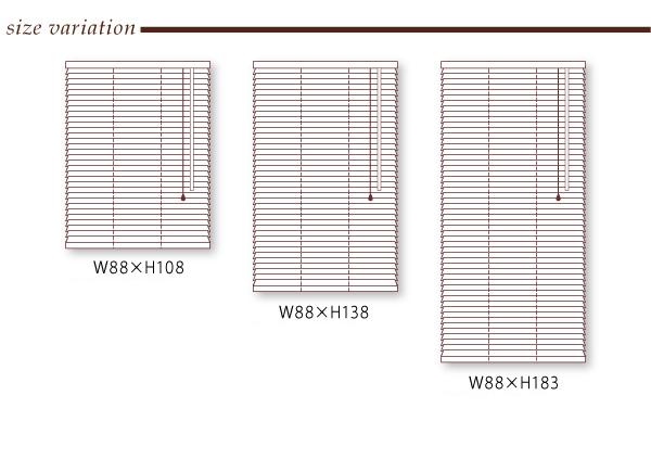 木製ブラインド【MOKUBE】もくべ 3サイズ