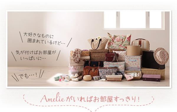 すのこベッド シングル カントリー調棚付きチェストベッド【Amelie】アメリ画像01