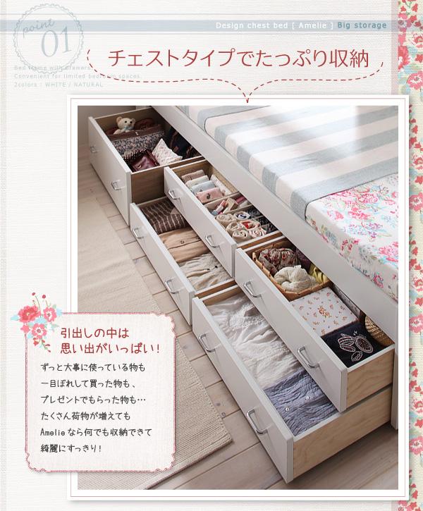 すのこベッド シングル カントリー調棚付きチェストベッド【Amelie】アメリ画像04
