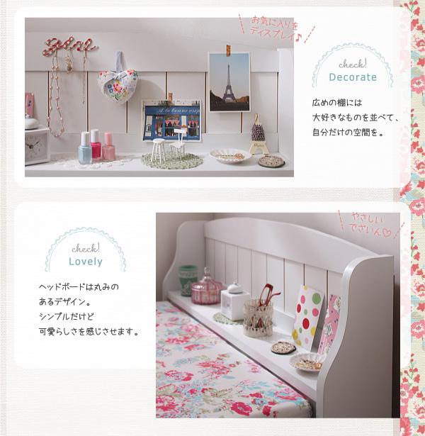 すのこベッド シングル カントリー調棚付きチェストベッド【Amelie】アメリ画像08