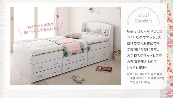 すのこベッド シングル カントリー調棚付きチェストベッド【Amelie】アメリ画像10