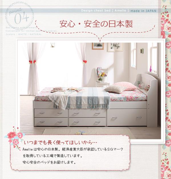 すのこベッド シングル カントリー調棚付きチェストベッド【Amelie】アメリ画像11