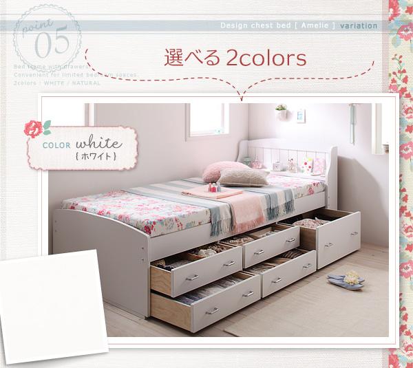 すのこベッド シングル カントリー調棚付きチェストベッド【Amelie】アメリ画像12