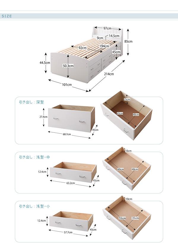 すのこベッド シングル カントリー調棚付きチェストベッド【Amelie】アメリ画像16