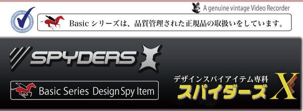 【防犯用】【小型カメラ】ボタン型スパイカメラ ...の説明画像6