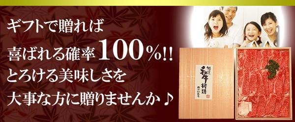仙台牛 すき焼き・しゃぶしゃぶ用霜降り肉 1kgの説明画像2