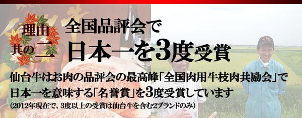 仙台牛 すき焼き・しゃぶしゃぶ用霜降り肉 1kgの説明画像4