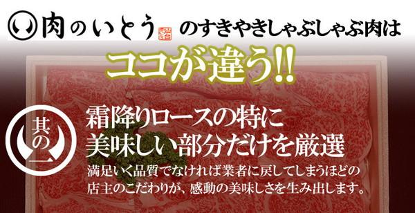 仙台牛 すき焼き・しゃぶしゃぶ用霜降り肉 1kgの説明画像8
