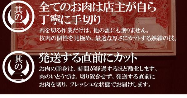 仙台牛 すき焼き・しゃぶしゃぶ用霜降り肉 1kgの説明画像9
