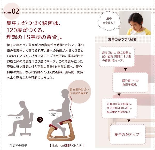 座るだけで姿勢を矯正するバランスチェアー。腰や背中への負担、内臓への圧迫も軽減!