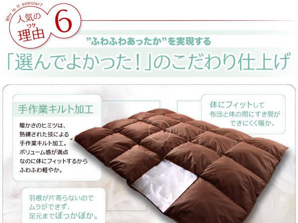布団10点セット ダブル【和タイプ】モカブラ...の説明画像23