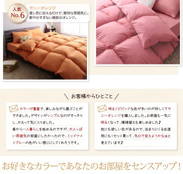 布団10点セット ダブル【和タイプ】モカブラ...の説明画像27