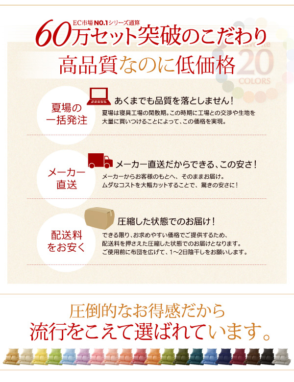 布団10点セット ダブル【和タイプ】モカブラ...の説明画像42