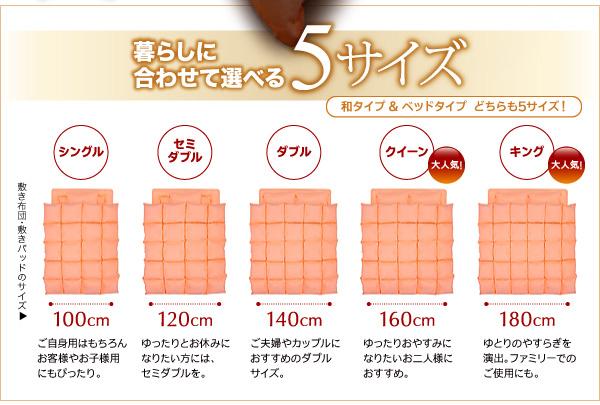 布団10点セット ダブル【和タイプ】モカブラ...の説明画像46