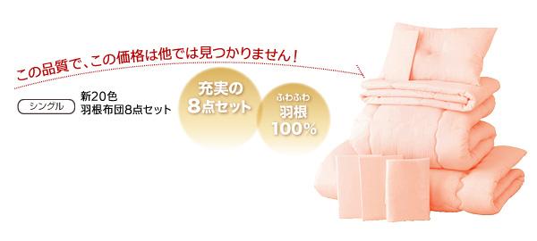 布団10点セット ダブル【和タイプ】モカブラ...の説明画像47