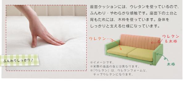 ソファー 3人掛け グリーン フロアソファ【Cuole】クオーレ