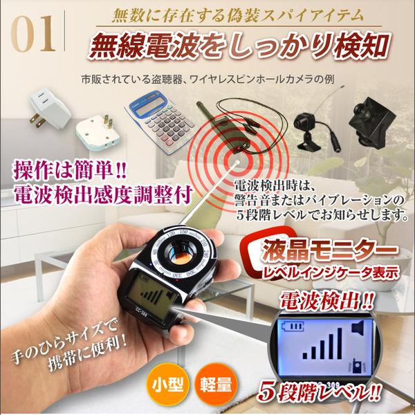 【防犯用】【小型カメラ検知】【盗聴器カメラ発見器】盗聴器・盗撮器・光学式有線カメラ発見器 マルチディテクターγガンマ(オンスタイル/R-212)