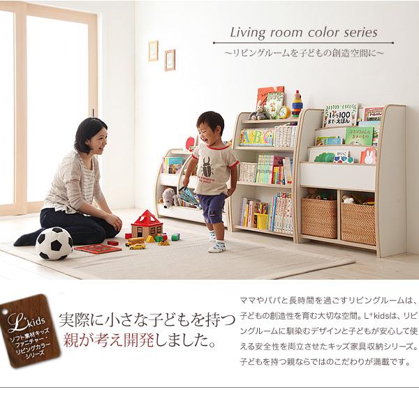おしゃれでかわいい子供家具