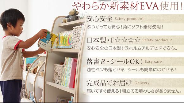 本棚【L'kids】ホワイト+ベージュ ソフト素材キッズファニチャー・リビングカラーシリーズ【L'kids】エルキッズ【本棚】ラージ