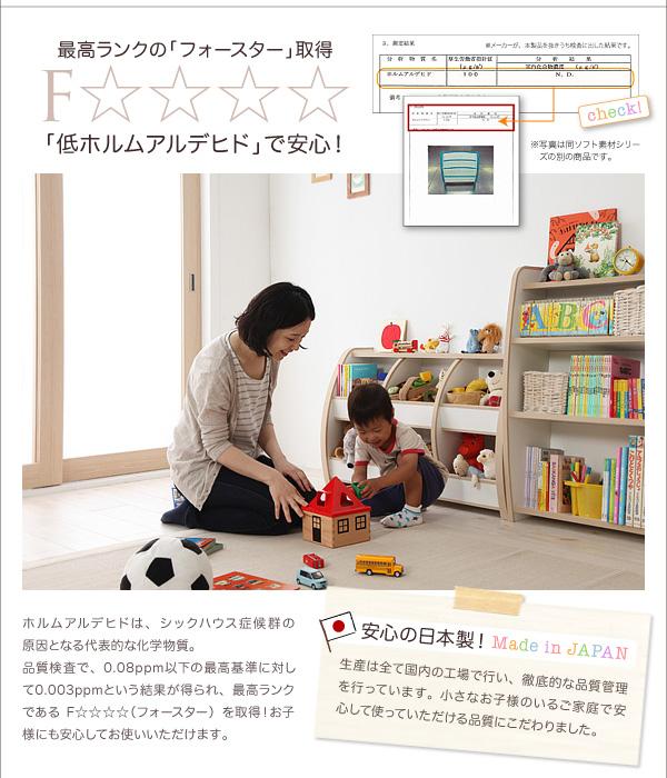 おもちゃ箱【L'kids】ホワイト+ベージュ ソフト素材キッズファニチャー・リビングカラーシリーズ【L'kids】エルキッズ【おもちゃ箱】ラージ