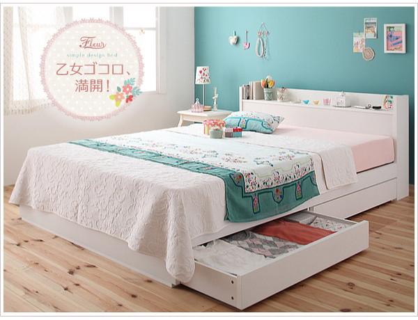 収納ベッド、ホワイトカラー