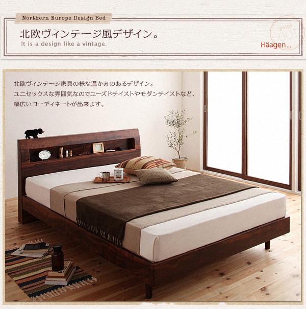 おしゃれベッド、「すのこベッド」セミダブルサイズ