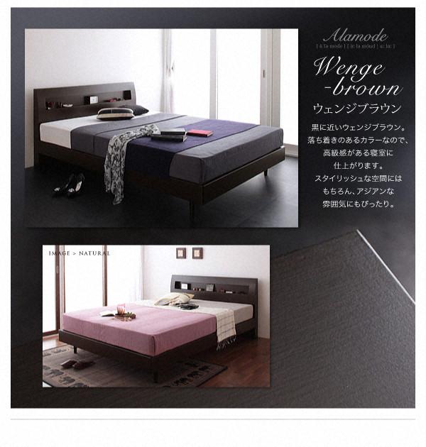 すのこベッド セミダブル Alamode 国産ポケットコイルマットレス付き ホワイト 棚・コンセント付きデザインすのこベッド Alamode アラモード