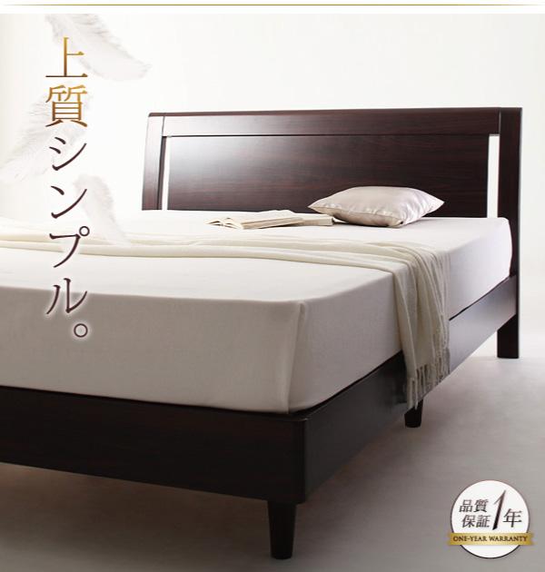 おしゃれベッド、デザインパネルすのこベッド