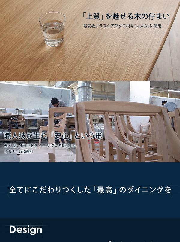 おすすめ!天然木北欧スタイル ソファーダイニングテーブルセット【Onnell】オンネル画像02