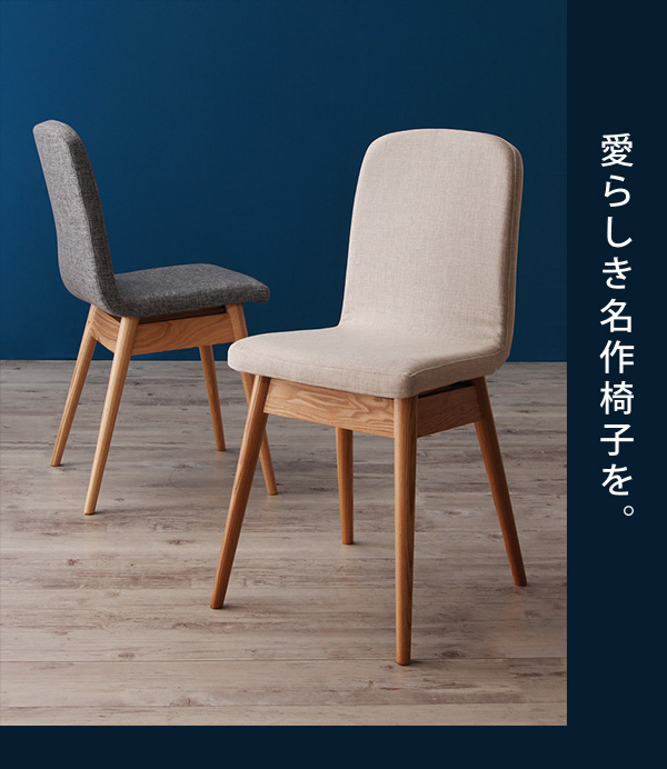 おすすめ!天然木北欧スタイル ソファーダイニングテーブルセット【Onnell】オンネル画像05