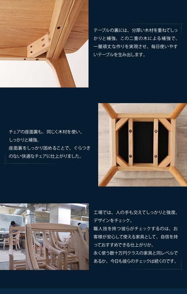 おすすめ!天然木北欧スタイル ソファーダイニングテーブルセット【Onnell】オンネル画像13
